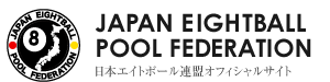 JEPF japan eightball pool federation