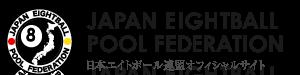 JEPF japan eightball pool federation